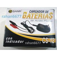 Cargador economico baterias 12 volts montables powerwheels prinsel peg perego