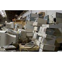 Reciclaje de Computo y Electronica