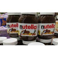 Nutella Chocolate, Coffee, Ferrero Rocher Confectionery