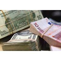 oferta de préstamo entre particulares seria y confiable