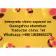 Servicio Intérprete Privado en Shanghái