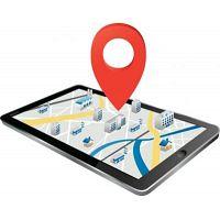 COMO LOCALIZAR A UNA PERSONA VÍA GPS